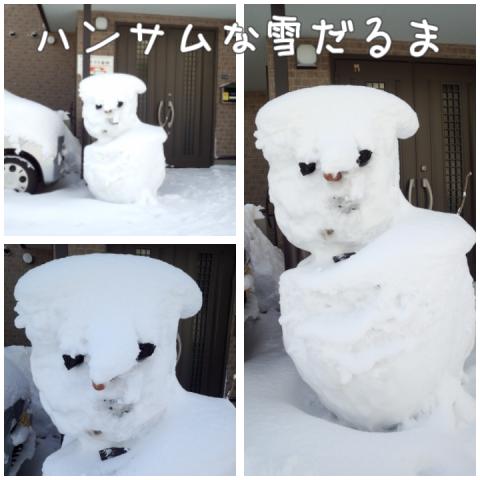 雪達磨さん