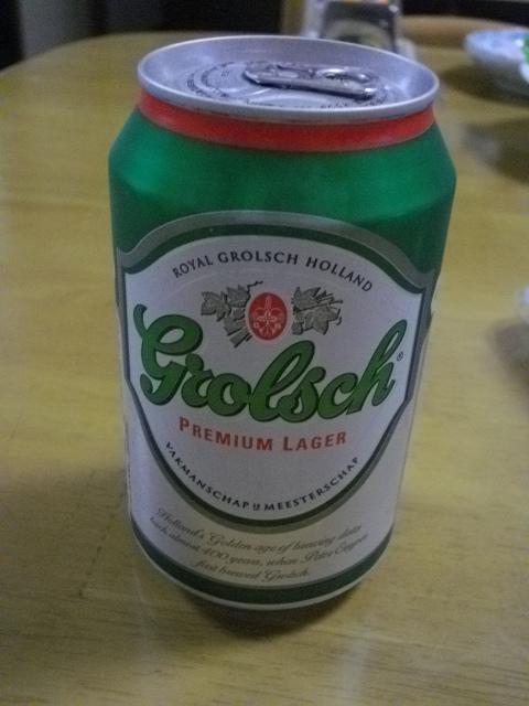 グロールシュビール