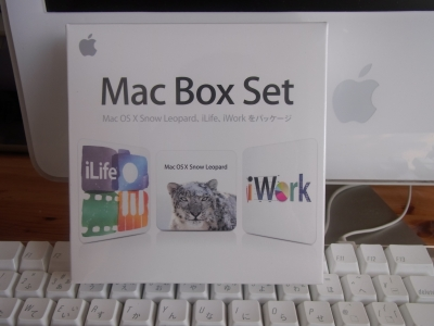 Mac Box Set
