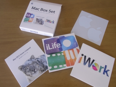 お得なMac Box Set