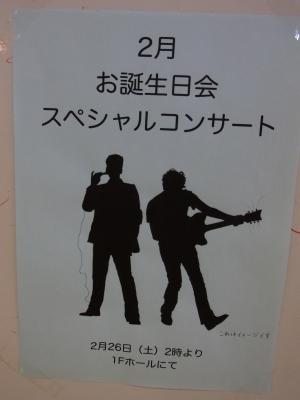 プロジェクト・ポスター
