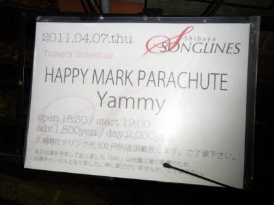 Yammy@渋谷SONGLINES