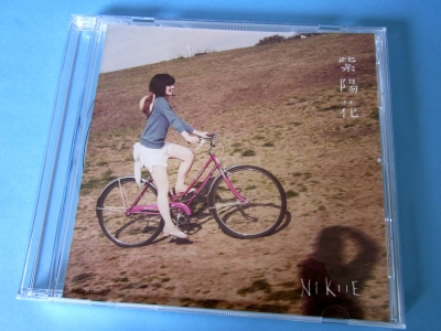 NIKIIE - 紫陽花