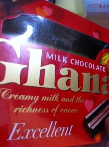 チョコ箱1