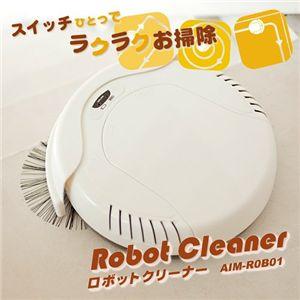 AIM-ROBO01
