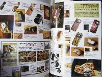 デイトナブロス別冊 Vol.04 P.056.057