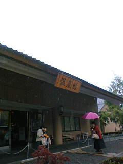 20060513_93331.jpg