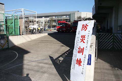 H21防災訓練、防災訓練に消防車も参加