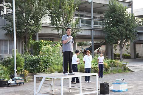 H21ラジオ体操、青木区長