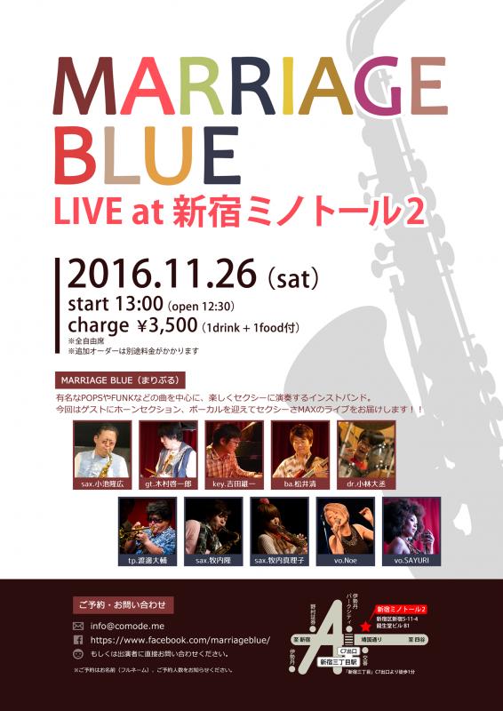 まりぶるライブ at 新宿ミノトール2