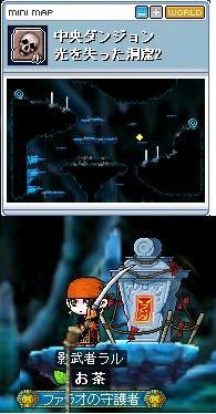 光を失った洞窟2