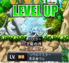 影武者97