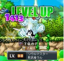 影武者98
