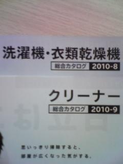 100920_081541.jpg