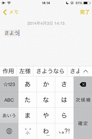 2014-04-03 14.14.09.jpg