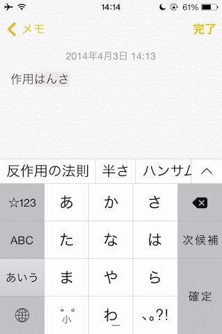 2014-04-03 14.14.17.jpg