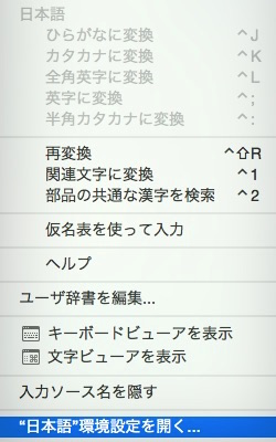スクリーンショット 2014-09-12 10.22.49.jpg