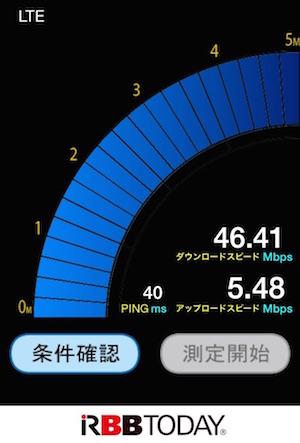 LTE速度.jpg