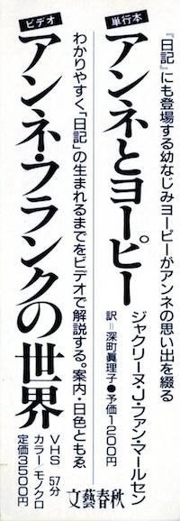 さくら銀行しおり(裏).jpg