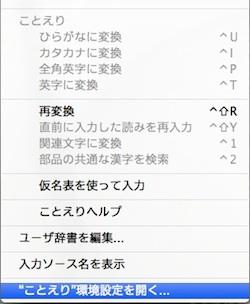 スクリーンショット 2014-09-16 14.05.37.jpg