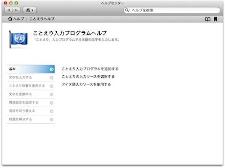 スクリーンショット 2014-09-16 17.52.10.jpg