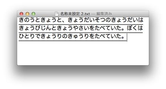 スクリーンショット 2014-12-20 20.03.33.jpg