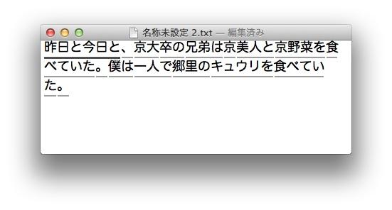 スクリーンショット 2014-12-20 20.04.10.jpg