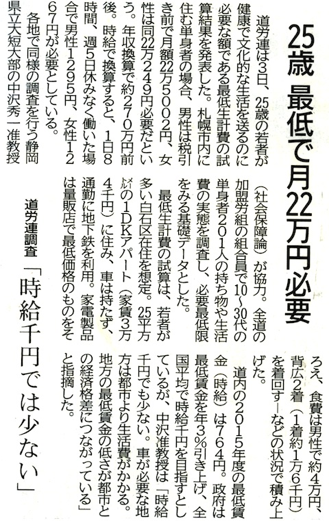 道新2.jpg