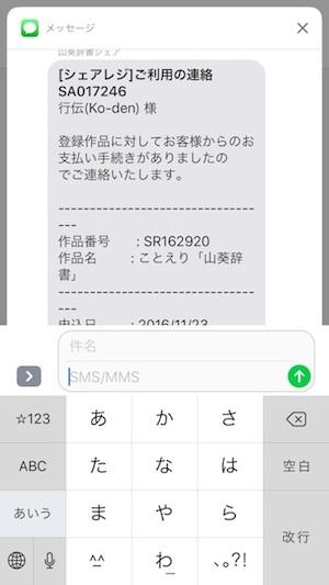2016-11-23 13.57.22.jpg