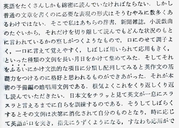 例文2.jpg