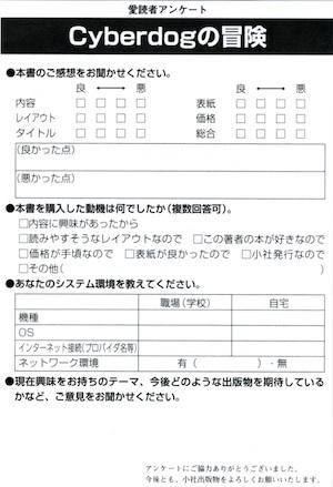 愛読者裏.jpg