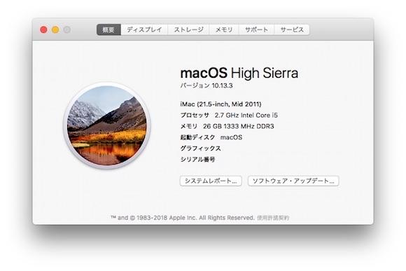 スクリーンショット 2018-02-17 18.55.34.jpg