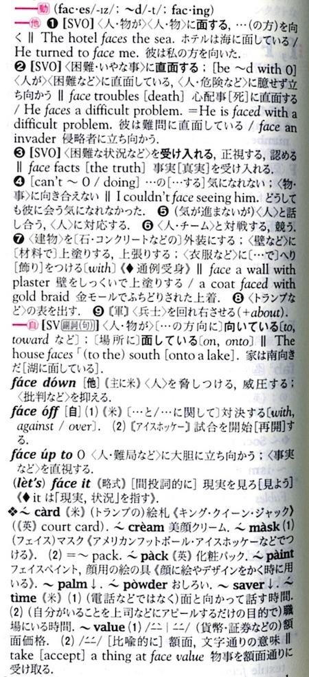 face-v.jpg