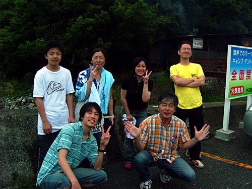 井田でダイビング|2010/06/27