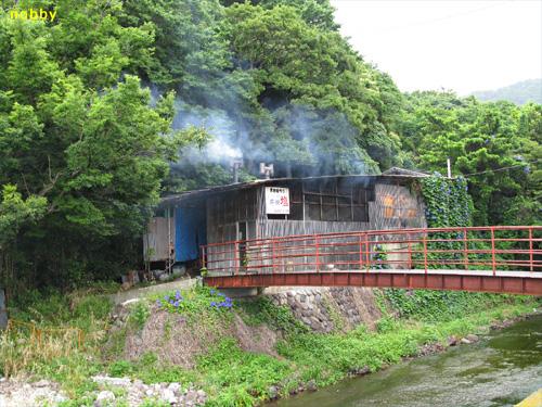 井田の塩|井田でダイビング|2010/06/27