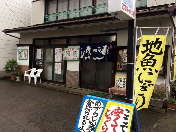 20171028_katuyama_04.jpg