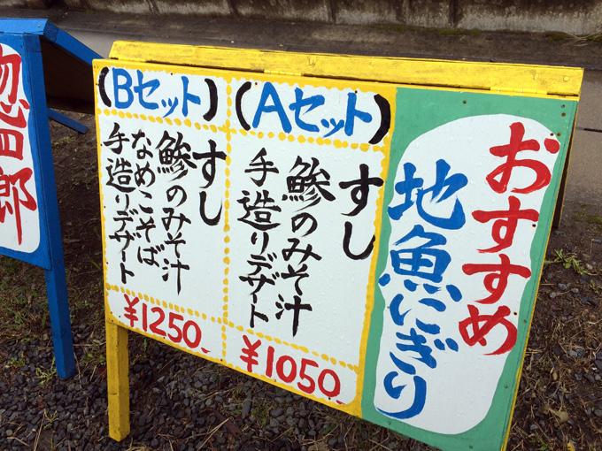20171028_katuyama_05.jpg