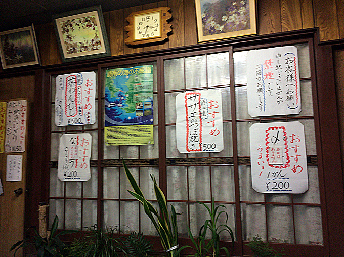 20171028_katuyama_06.jpg