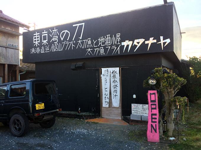 20171229_富津岬_03.jpg