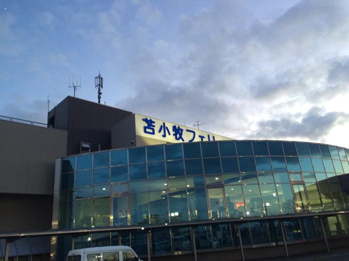 20171117_太平洋フェリー_01.jpg