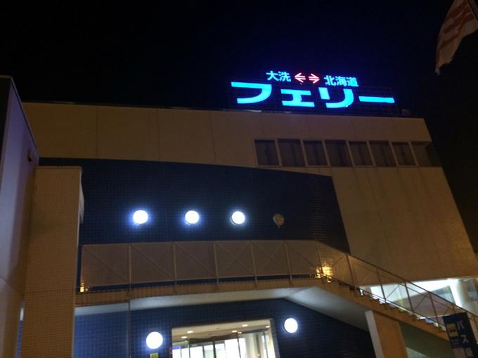 20171114_さんふらわー_01.jpg