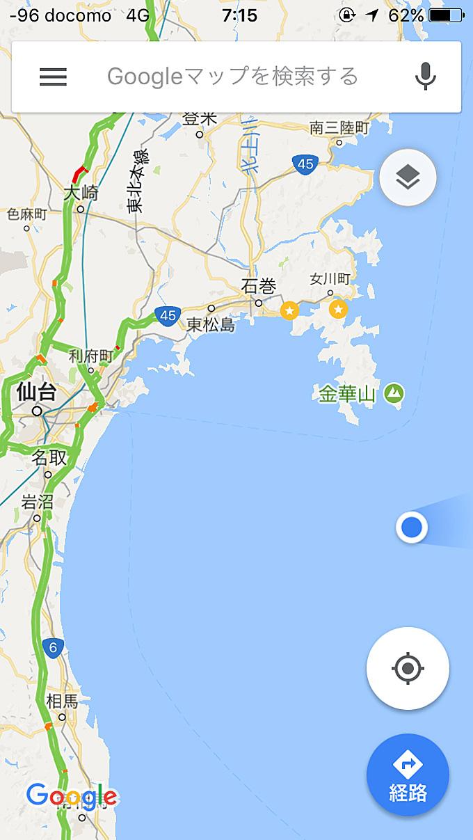 20171115_さんふらわー_04.jpg