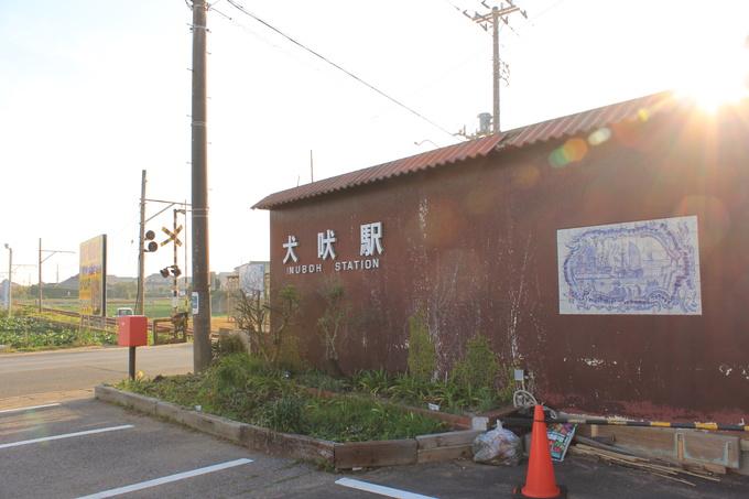 201800326_犬吠埼_08.jpg