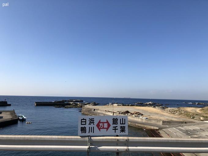 20190206_nishikawana_pal_00.jpg