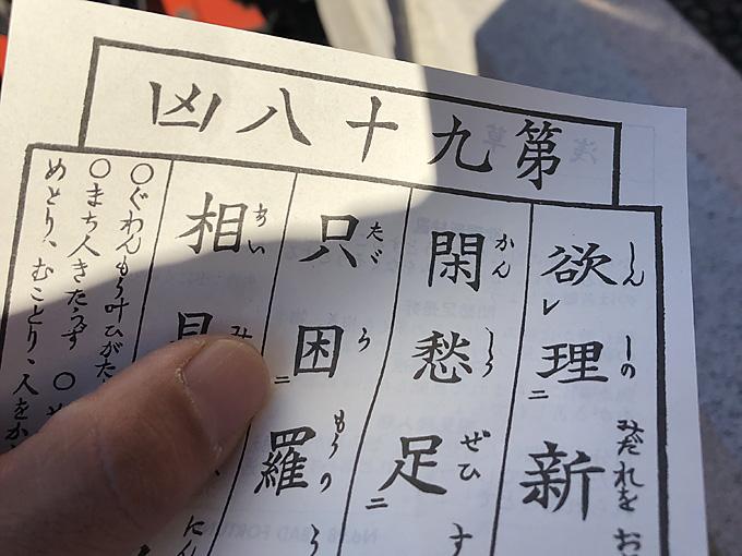 20200105_浅草_04.jpg