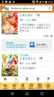 恋エロキャンペーン3
