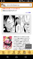 恋エロキャンペーン4