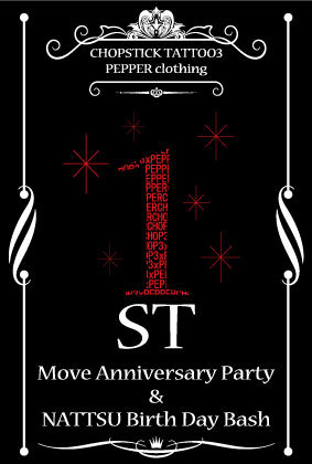 CHOPSTICK TATTOO3 x PEPPER clothing 1st Move Anniversary Party & NATTSU Bitrh Day Bash