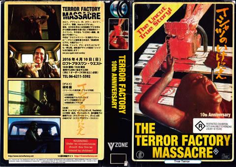 THE TERROR FACTORY MASSACRE
