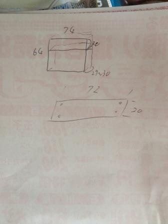 半日木工DIYで行うリフォーム!図面の作成